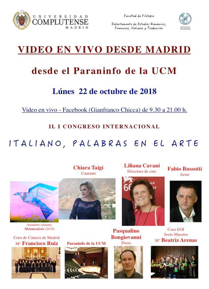 Complutense Madrid 2018